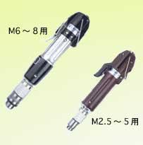 タングレス用電動工具